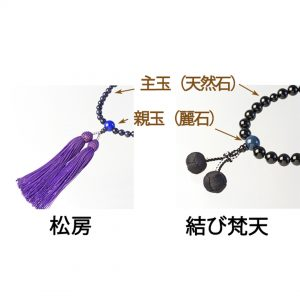 オリジナル念珠